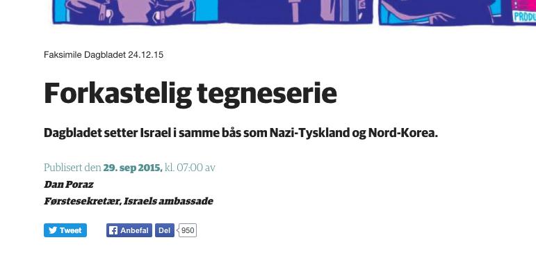 Naboprat 003: Ola Lysgaard (Überpress)